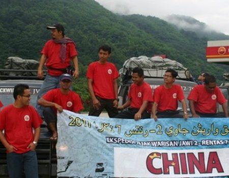 4X4 OVERLAND-CHINA